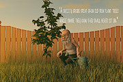 Grow Digital Art - When Old Men Plant Trees by Liam Liberty