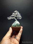 Ken To - Wire Bonsai Sculpture