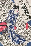Utagawa Kunisada - Woman Surrounded By Calligraphy