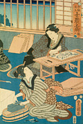 Woodblock Production Print by Japanese School