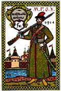 World War One Paintings - WWI Russian War Bond Poster by Historic Image