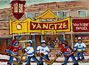 Montreal Cityscenes Painting Originals - Yangtze Restaurant With Van Horne Bagel And Hockey by Carole Spandau