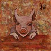 Zodiac Paintings - Year Of The Pig by Darice Machel McGuire