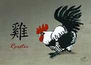 Zodiac Digital Art - Year of the Rooster by Schwartz