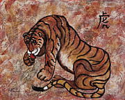 The Tiger Painting Framed Prints - Year Of The Tiger Framed Print by Darice Machel McGuire