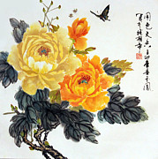 Yufeng Wang - Yellow Peonies