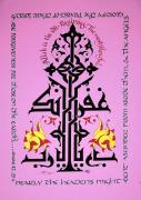 Allah Mixed Media - Your Forgiveness by Barbara Beck-Azar