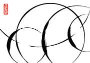 Zen Circles 3 Print by Hakon Soreide