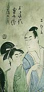 Japanese Painting Prints -  The Lovers Ochiyo and Handei  Print by Carrie Jackson