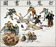 Anti-discrimination Metal Prints - China: Anti-west Cartoon Metal Print by Granger