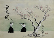 Cherry Blossom Painting Prints - Aikido Always Beginning Print by Scott Manning