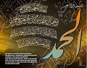 Quran Posters - Al Hamed  Qurani Aayaat Poster by Aslam  Kiratpuri