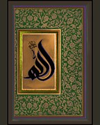 Allaah Paintings - Allaah Almighty  by Seema Sayyidah