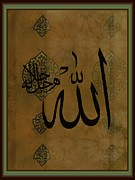 Quran Posters - Allaah  Poster by Seema Sayyidah