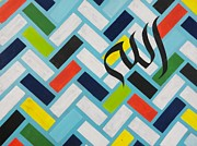 Allah Paintings - Allah by Salwa  Najm