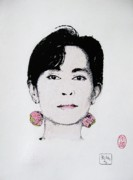 Winner Drawings - Aung San Suu Kyi by Roberto Prusso