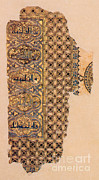 Quran Posters - Fragment From A Persian Quran Poster by Photo Researchers
