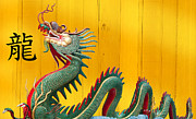 Wood Digital Art Originals - Giant Chinese dragon by Anek Suwannaphoom