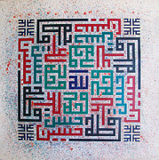 Work Pyrography Prints - Islamic Arts Calligraphy Print by Jamal Muhsin