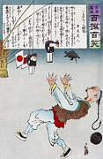 Frighten Prints - JAPANESE CARTOON, c1895 Print by Granger