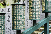 Miyajima Framed Prints - Japanese Prayer Wheels Framed Print by Jeremy Woodhouse