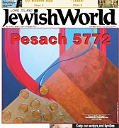 Marlene Burns - JEWISH WORLD COVER