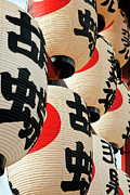 Paper Lantern Photos - Lanterns At Tori No Ichi Festival by Gary Conner