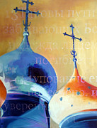 Onion Domes Painting Metal Prints - Onion Dome Metal Print by Martina Anagnostou