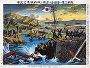 Russo Japanese War Framed Prints - RUSSO-JAPANESE WAR, c1904 Framed Print by Granger