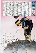 Bayonet Prints - SINO-JAPANESE WAR, c1895 Print by Granger