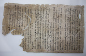 Parchment Prints - The Dead Sea Scrolls Print by Taylor S. Kennedy