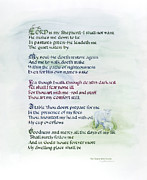 Restore Paintings - The Twenty-Third Psalm by Judy Dodds