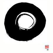 Enlightenment Posters - Zen Circle Six Poster by Peter Cutler