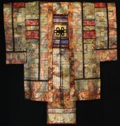 Décor Sculptures - Kimono by Catherine Foster