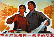 Featured Art - Chinese Communist Poster by Granger