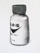 Glass Bottle Drawings - Japanese Salt Shaker by Ferris Cook