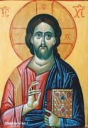 Byzantine Painting Framed Prints - Jesus Framed Print by George Siaba