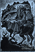 5th Century Bc; Posters - Laozi, Ancient Chinese Philosopher Poster by Photo Researchers