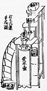 Illustration Art Photos - Oldest Water Clock Illustration by Science Source