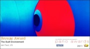 Award Originals - 2011 Epson Pano Awards Bronze Medal - Colourscape by Jan Faul