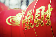 On Paper Photos - Chinese Lanterns by Eastphoto
