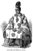 Hitotsubashi (1837-1913) Print by Granger