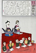 Chinese Musician Posters - JAPANESE CARTOON, c1895 Poster by Granger