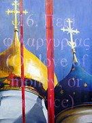 Moscow Paintings - Onion Dome  by Martina Anagnostou