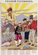 Uncle Sam Posters - RUSSO-JAPANESE WAR, c1905 Poster by Granger