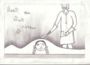 Save The Girl Child Drawings - 34 by Khevana Panchasara
