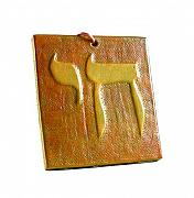 Still Life Jewelry Originals - 3Fine Design Leather CHAI Pendant by Tracy Behrends