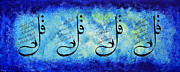 Quran Calligraphy Art - 4 Qul by Rafay Zafer