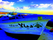 Urban Landscape Art Prints - A Beirut port boat called Diala  Print by Funkpix Photo  Hunter