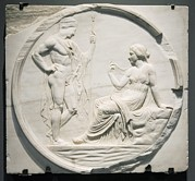 Nude Relief Sculpture Framed Prints - Achilles Consulting Pythia, Roman Carving Framed Print by Sheila Terry